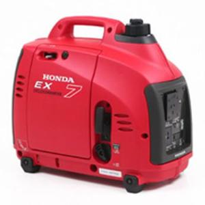 Generator 0.7kva